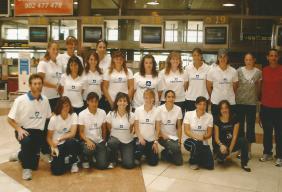 CEA Tenerife 1984 Femenino